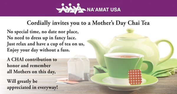 mothers day chai tea party banner